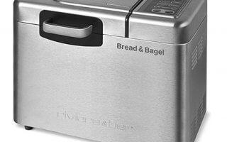 Le look de la machine a pain Riviera & Bar Bread & Bagel QD794A
