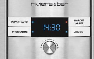 Quatre boutons suffisent pourla cafetiere a filtre Riviera and Bar CF540A
